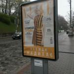 9 maggio a Kiev: si annuncia uno spettacolo imperdibile