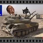 Daesh (ISIS) è spauracchio dietro il quale celare altri obiettivi.