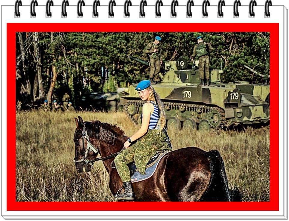 RUSSIA 12