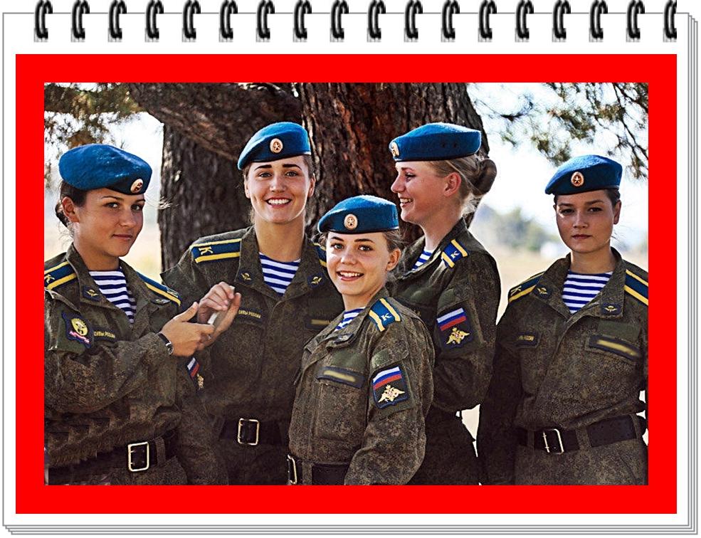 RUSSIA 13