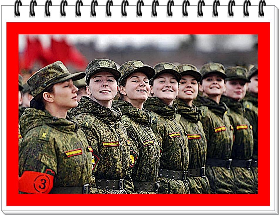 RUSSIA DONNE