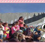Le donne in Palestina, un' introduzione storica: